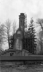 Wieża, lata 80