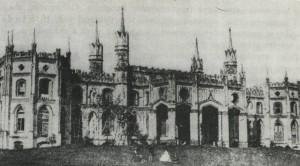 ruiny pałacu, druga połowa XIX wieku
